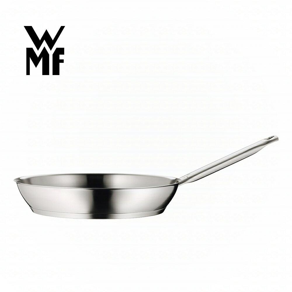 【德國WMF】Gourmet Plus 平底煎鍋 28cm