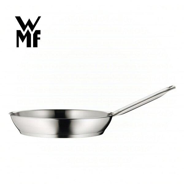 【德國WMF】GourmetPlus平底煎鍋28cm
