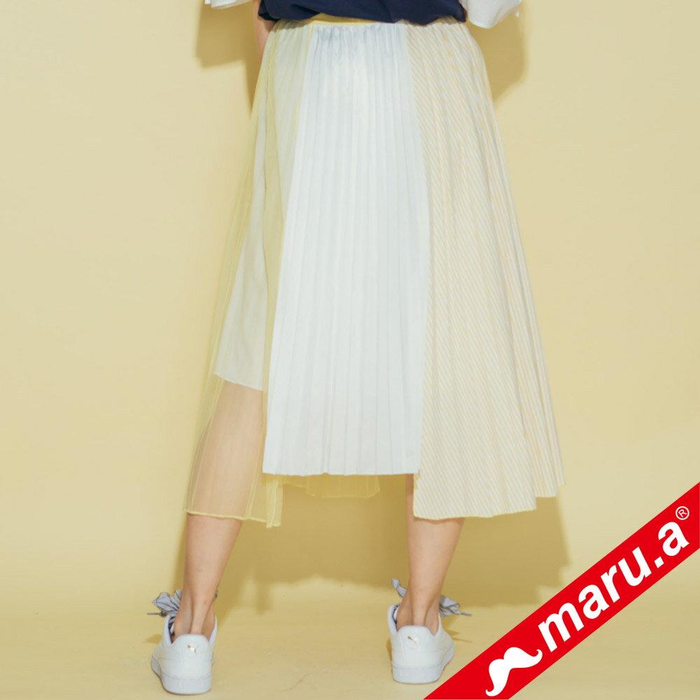 【maru.a】複材拼接不規則長裙(黃色)8326212 0