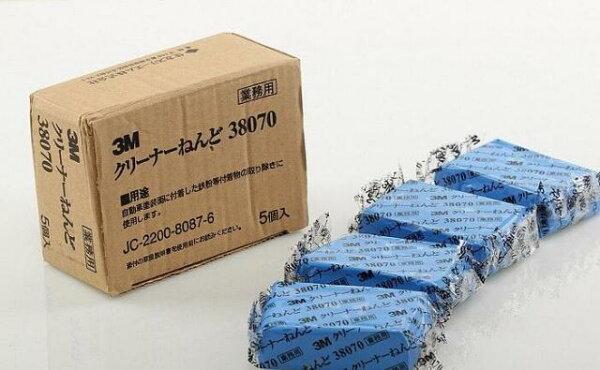 日本進口3M汽車美容黏土(一組2入)