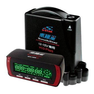 ☆育誠科技☆『南極星 星鑽 GPS-1888BT 』分離式VCO全頻雷達測速器/藍牙/WIFI更新/可外接耳機/另售征服者CXR-5288BT