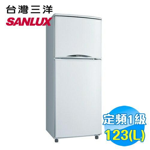 台灣三洋 SANLUX 123公升雙門冰箱 sr-b123b 【送標準安裝】