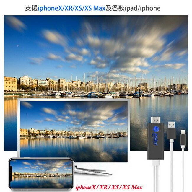 【BL12岩石黑】三代AnyCast蘋果專用 HDMI影音傳輸線(加送3大好禮)