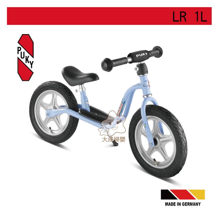 【大成婦嬰】 德國原裝進口 PUKY LR 1L 平衡滑步車 (適用於3歲以上) 3