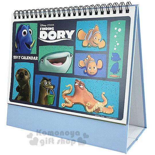 〔小禮堂〕迪士尼 海底總動員2 2017桌上型月曆《M.藍.多角色》桌曆