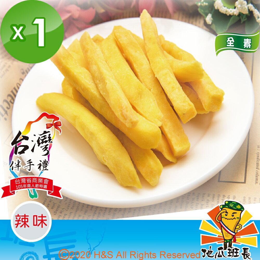【蝦兵蟹將】諸羅瘋薯條地瓜班長(辣味)(40克/包)1包  地瓜薯條