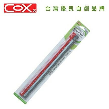 COX 三燕 MR-300 30CM卡裝彩色磁尺 / 卡