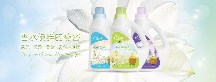 普洛斯Prosi 香水洗衣凝露補充包(小蒼蘭蜜絲-1800ml / 包) [大買家] 7