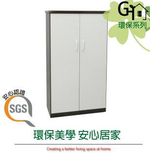 【綠家居】修斯環保2.2尺塑鋼二門中鞋櫃玄關櫃(6色可選)