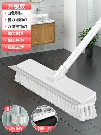 二合一衛生間刷地刷子神器長柄刷廁所浴室硬毛洗地清潔瓷磚地板刷【MJ11933】