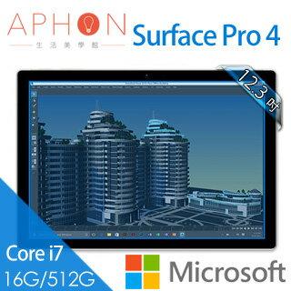 【Aphon生活美學館】Microsoft微軟 Surface Pro 4 12.3吋 i7 16G/512G Win10 Pro 平板電腦-送原廠實體鍵盤+office365個人版+防震電腦手提包+..