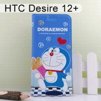 小叮噹週邊商品推薦哆啦A夢皮套 [麵包] HTC Desire 12+ / Desire 12 Plus (6吋) 小叮噹【正版授權】