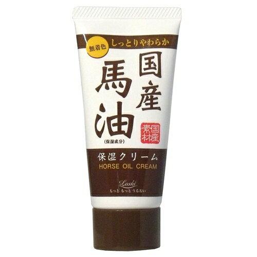 La maison生活小舖《【LOSHI】北海道馬油保溼無著色護手霜 45g》日本國產