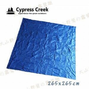 【露營趣】中和安坑 Cypress Creek 賽普勒斯 CC-M003 強化PE防潮地墊 265x265 防潮墊 露營墊 地布