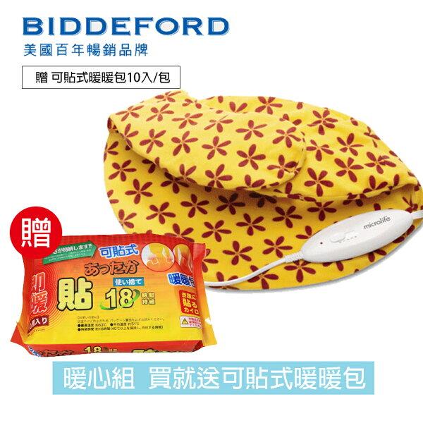 快樂老爹:《暖心組》【美國BIDDEFORD】肩頸型熱敷墊+可貼式暖暖包FH320_UL850