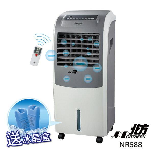 北方移動式冷卻器NR588(霧化扇)