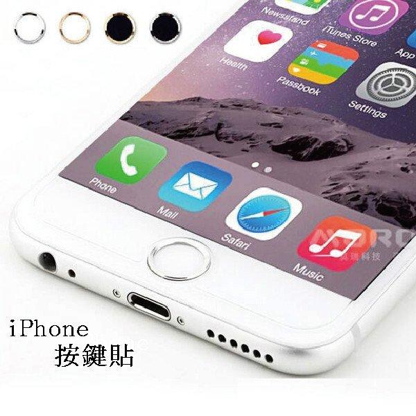 APPLE iPhone 指紋 辨識 按鍵貼 Home 鍵金屬 內凹 5s I6 I6 Plus 【23997】