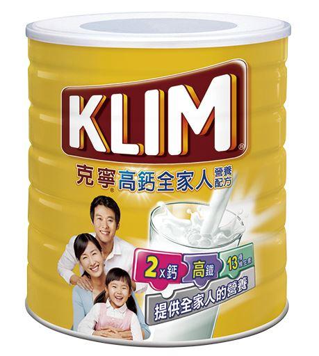 克寧 高鈣 全家人奶粉 2.3kg 全家人所需營養 兩倍鈣質