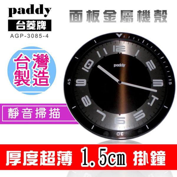 台菱 paddy  超薄1.5cm掛鐘-黑 AGP3085-4