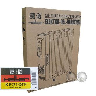 德國嘉儀HELLER葉片式定時電暖爐10葉片KE210TF