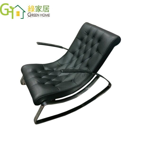 【綠家居】安特列現代全牛皮不鏽鋼造型主人椅休閒椅