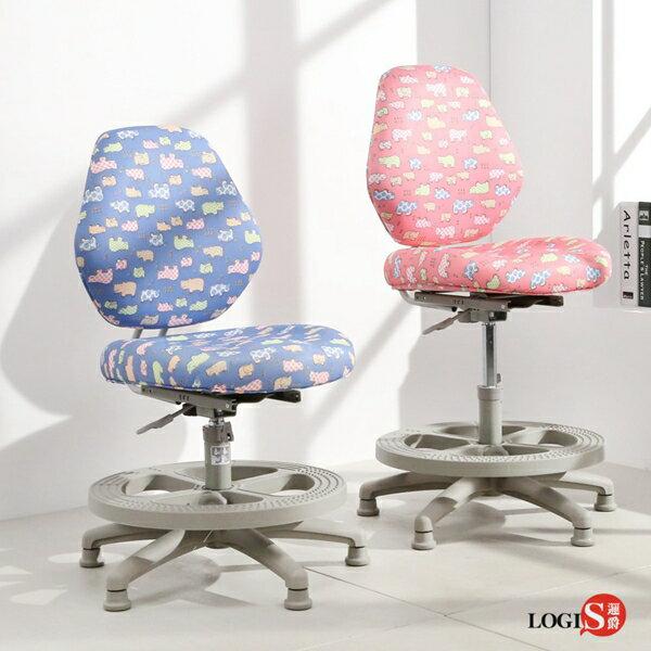 LOGIS邏爵~優化升級款守習兒童椅成長椅(二色)課桌椅SGSLGA認證ASS100