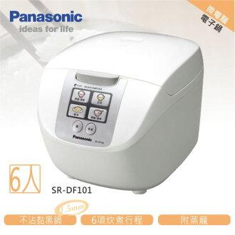 Panasonic 國際 SR-DF101 電子鍋 6人份 附有豪華蒸籠
