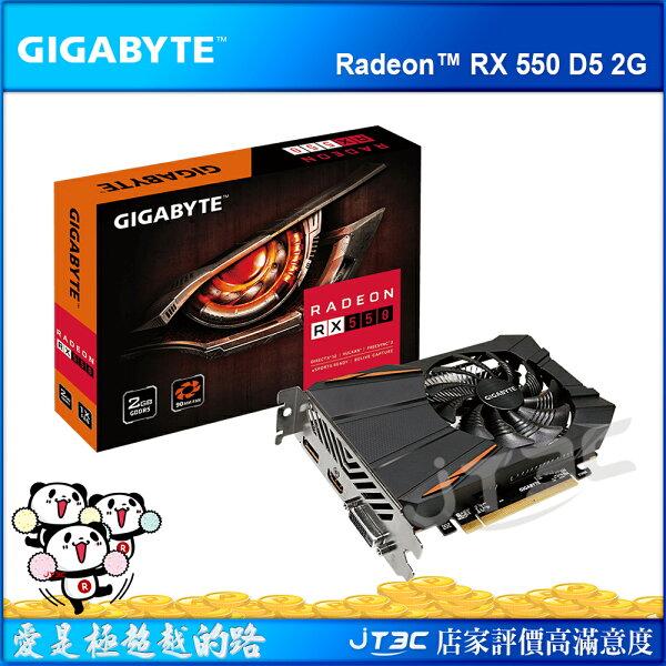 Gigabyte技嘉RadeonRX550D52GGV-RX550D5-2GD顯示卡※回饋最高2000點