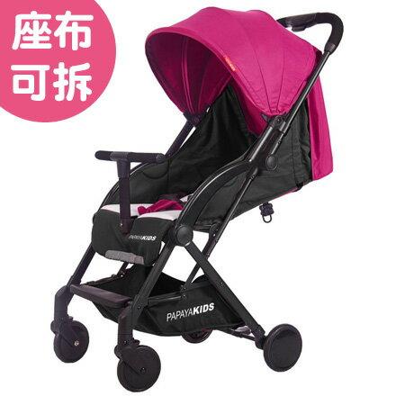 【新款】PAPAYAKIDSP20T輕便型口袋車-紫【座布可拆式】【悅兒園婦幼生活館】