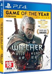 現貨供應中  亞洲中文版  [限制級] PS4 巫師3:狂獵 年度版