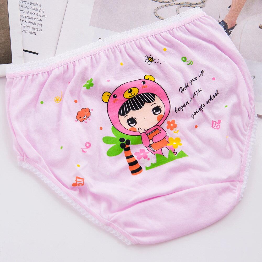 女童褲三枚組 (小女孩款) 台灣製造 No.711-席艾妮SHIANEY