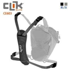 [滿3千,10%點數回饋]【CLIK ELITE】美國戶外攝影品牌 多功能背帶 Convertible Harness CE603