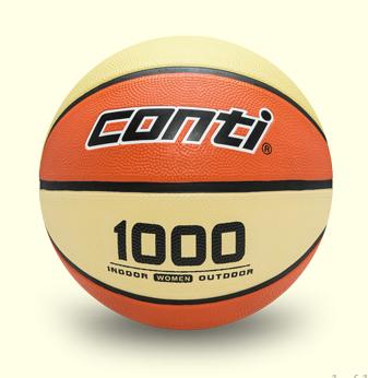 CONTI 深溝橡膠籃球 (6號球) 女子籃球 B1000-6-OY 免運 【陽光樂活=】