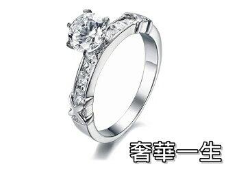 《316小舖》【C145】(316L鈦鋼戒指-奢華一生-單件價 /八心八箭戒指/八心八箭水鑽戒指/專櫃戒指/生日禮物/女生禮物/結婚禮物)