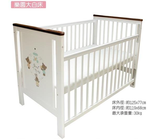 *美馨兒* 東京西川 GMP BABY 樂園大白床(椰墊)+側板X-027新款(白色) (不含被組) 7200元(有優惠可詢問)