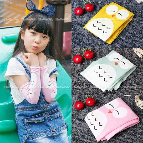 兒童防曬袖套   男女童適用 卡通袖套  BU1133 好娃娃
