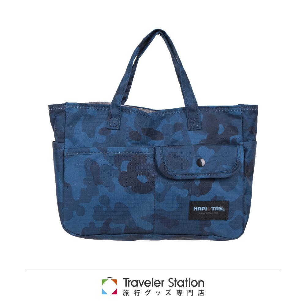 【日本暢銷 HAPI+TAS】 男版深藍迷彩 防潑水 袋中袋 (輕便 收納 )