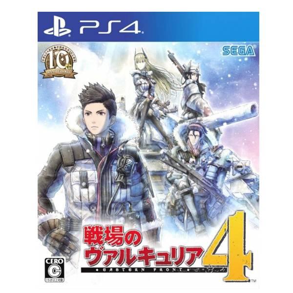 SonyPS4遊戲片戰場女武神4《中文版》【三井3C】