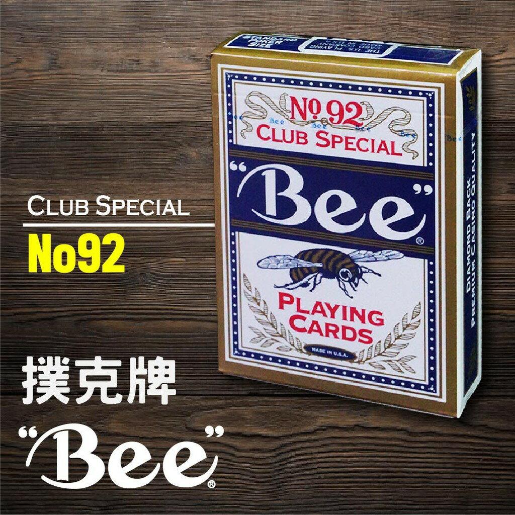 **西瓜籽**【BEE】美國 直送 撲克牌 No.92 Club Special(藍)