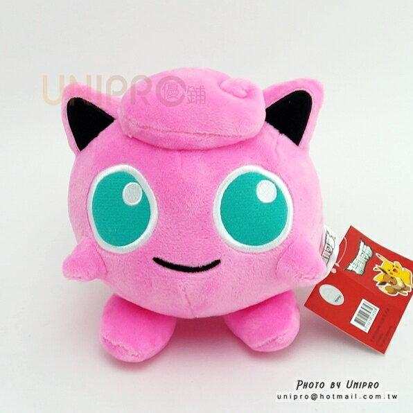 【UNIPRO】神奇寶貝 XY 胖丁 Jigglypuff 15公分 絨毛娃娃 玩偶 吸盤