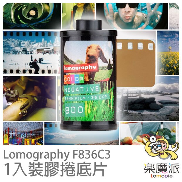 Lomography F836C3 彩色膠捲底片 Color Negative 800 ISO 35mm (一入裝)