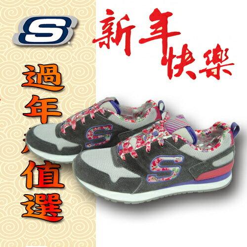 SKECHERS 女童鞋 記憶鞋墊 , 84200LGYMT 灰紅; 蝴蝶魚戶外用品