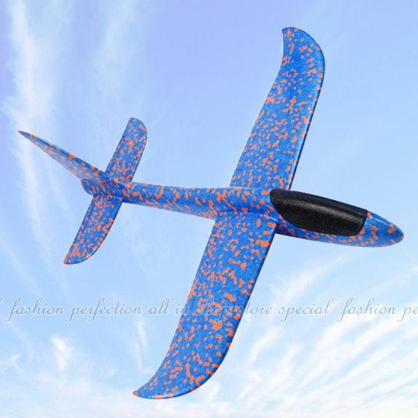 迴旋飛機35cm-小號 泡沫手拋飛機 迴旋飛機 翻轉迴旋 特技手拋滑翔機【GK383】◎123便利屋◎