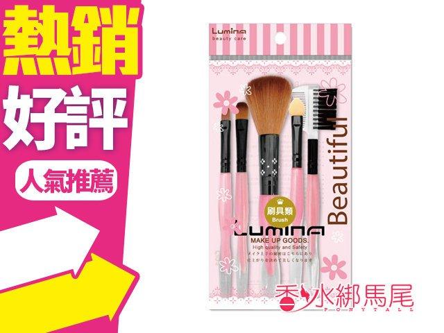 Lumina A53星鑽化妝刷五件組 1組入 L~BA53◐香水綁馬尾◐