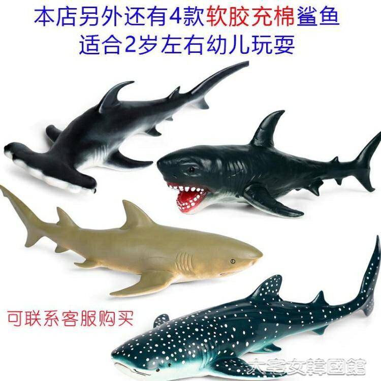 仿真擺件大白鯊魚玩具樹脂大小號巨齒鯊動物虎鯊巨口鯊仿真模型擺件玩偶 AT
