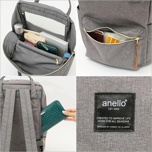 日本anello  /  獨特混色帆布後背包 / 大容量 / 多夾層 /  AT-C1221。共6色-日本必買 日本樂天代購(4212*0.7) 2