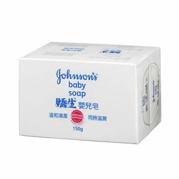 嬌生嬰兒皂2入150g