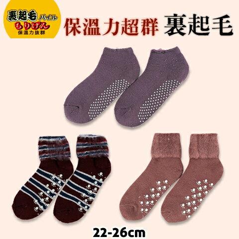 衣襪酷 EWAKU:【esoxshop】保暖毛襪系列裹起毛男女適用台灣製森源