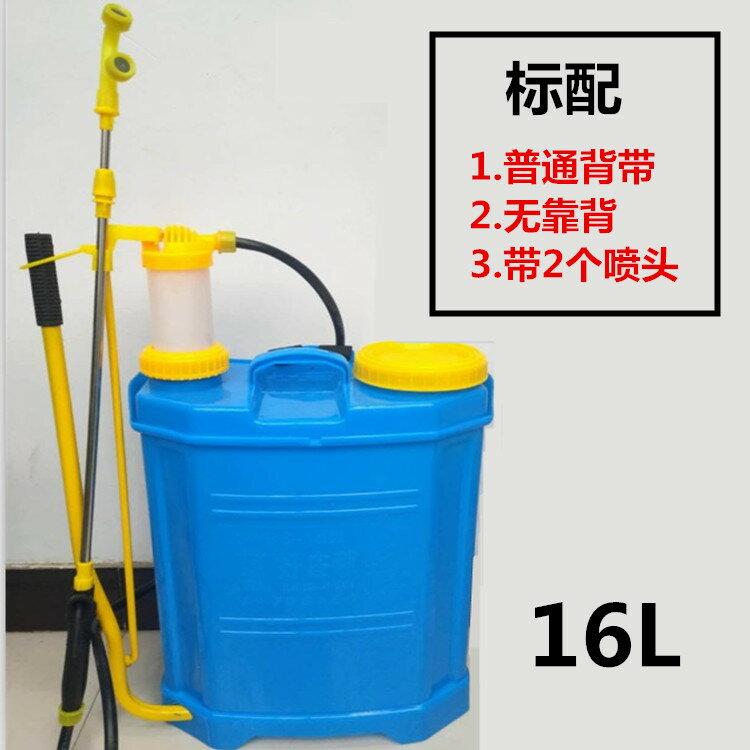 噴霧器 手動噴霧器農用背負式手壓式打農藥機老式噴壺高壓電動防疫消毒機『XY11257』