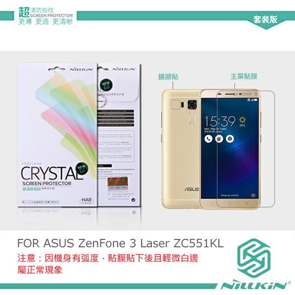 【愛瘋潮】NILLKIN ASUS ZenFone 3 Laser ZC551KL 超清防指紋保護貼 含鏡頭貼